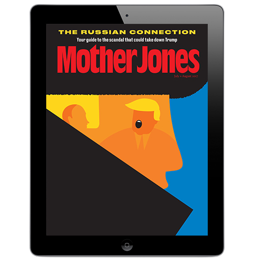 Subscribe to mother jones digitalcover fandeluxe Images